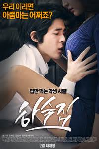 film korea hot terbaru 2015 korean movie opening today 2015 02 25 in korea hancinema