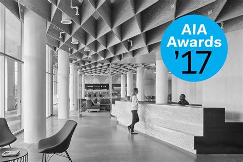 architect and interior designer design tools aia announces 2017 institute honor awards for interior architecture architect magazine
