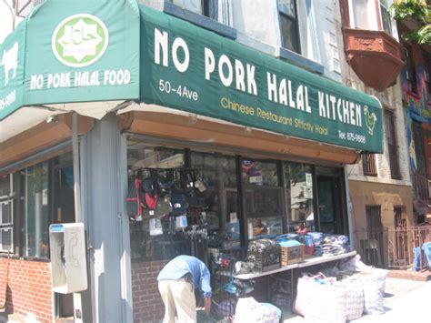 Halal Kitchen by Halal Kitchen Halal Restaurant In Park Slope