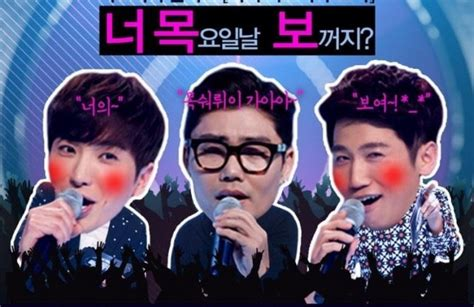 I Can See Your i can see your voice season 2 episode 15 engsub kshow123