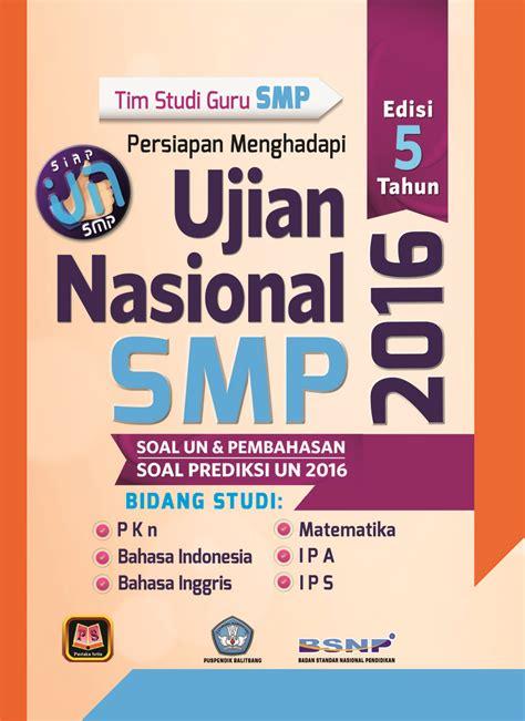 Buku Ujian Nasional Un Smp Mts Tahun 2016 materi ujian nasional bahasa indonesia smp 2016