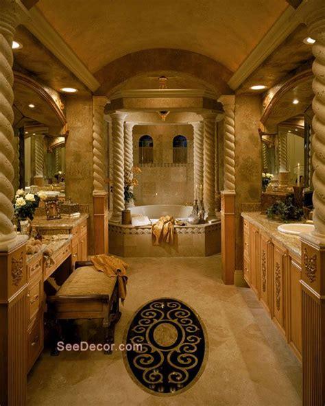 حمامات رئعه