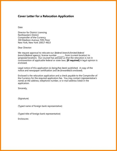 100  [ Cover Letter Template Form ]   Download Email Cover
