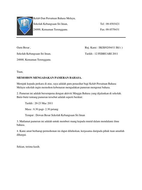 contoh surat rasmi permohonan aktiviti kelab dan persatuan bahasa melayu