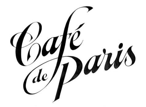 frascos decorados blanco y negro ʀεƥɪииε 240 вƴ 169 ʀσxʌиʌ ƭʌиʌ fiesta paris cafes