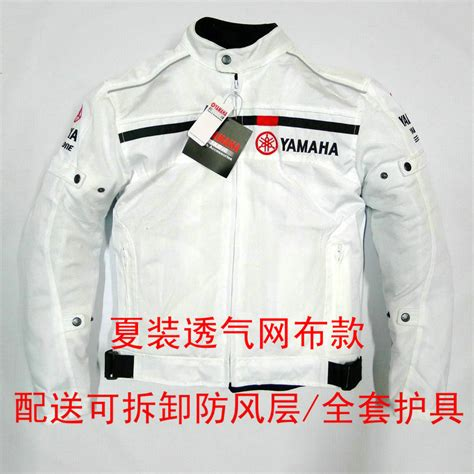 get cheap yamaha motorcycle jacket aliexpress alibaba