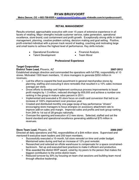 District Manager Resume   berathen.Com