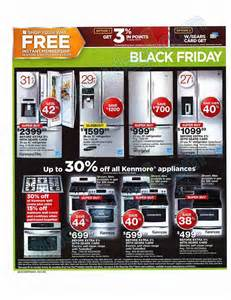 Black Friday Deals For Auto Parts Sears Promo Code Appliances Spotify Coupon Code Free