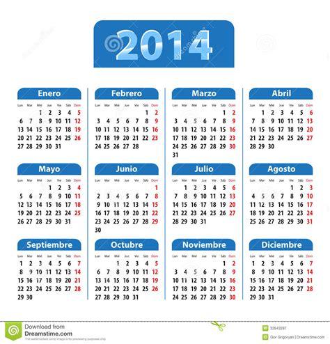Calendars Coupon Real Estate Calendars Coupon Free Home Design Ideas Images