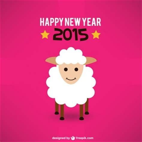 new year sheep year of the sheep vectors photos and psd files free