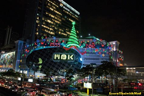 bangkok home decor shopping bangkok s christmas lights learn thai with mod