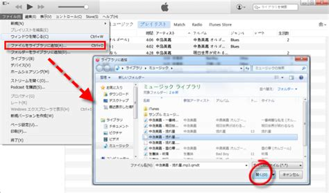download mp3 from youtube itunes youtubeの音楽をitunesやiphone androidに入れる方法 フリーソフトウェアのお薦め