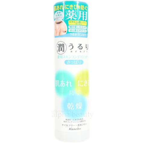 Toner Kanebo kanebo japan ururi skin conditioner lotion toner 200ml 6