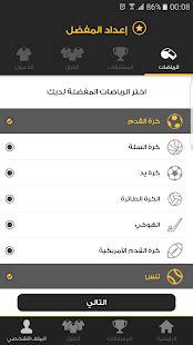 kooora mobile kooora app report on mobile