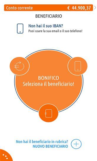 veneto clarisbanca bankup l app di veneto per la gestione proprio