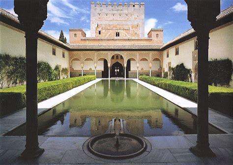 El Patio De Town by Patio De Comares O De Los Arrayanes La Alhambra La