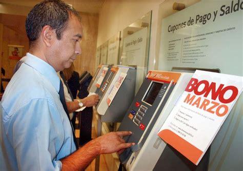 bono marzo 2016 lista aporte familiar permanente bonos subsidios becas