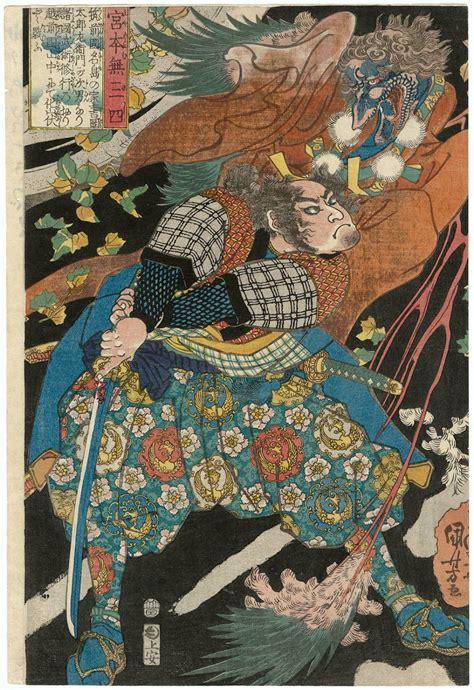 utagawa kuniyoshi miyamoto musashi museum of fine arts