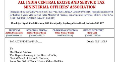 all india central excise and service tax ministerial officers association relaxation of