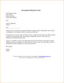 Rejection Letters For Applicants rejection letter templates pdf files