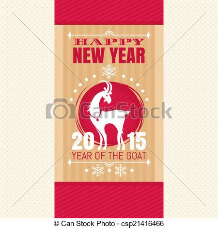 new year goat message clip vector of new year greeting card with goat vector