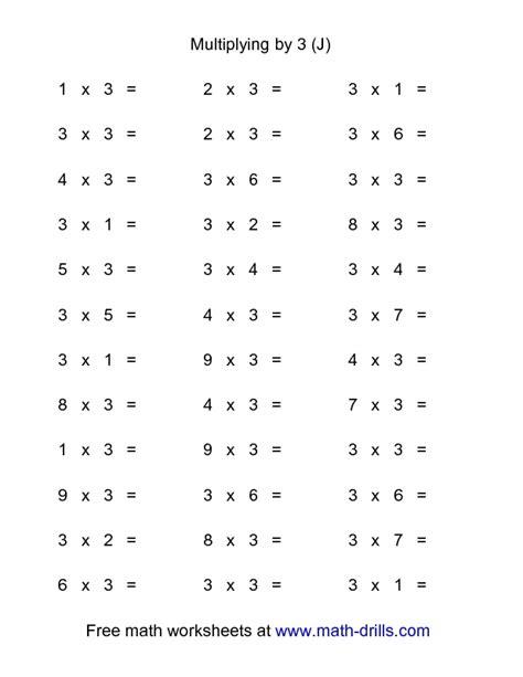 printable multiplication chart 0 9 multiplication quiz 0 9 multiplication 0 9 worksheets