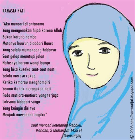 puisi islami lihatdunia