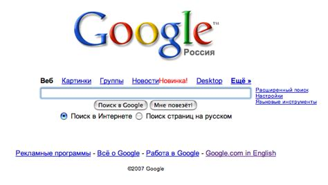 Google Russia | google prepares the russian attack