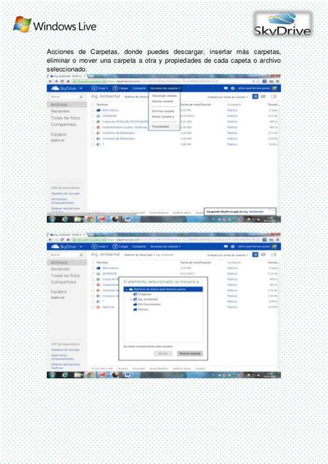 tutorial como usar zotero tutorial como usar sky drive
