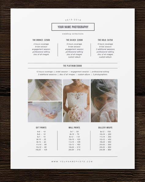 Photography Pricing Template Price List Template Wedding Pricing Template