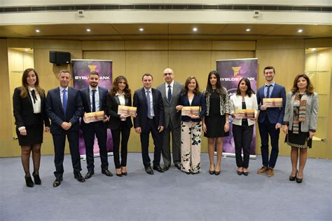 Summer Internship For Mba Students In Banks 2017 by Byblos Bank Honors The Winners Of The 2017 Summer