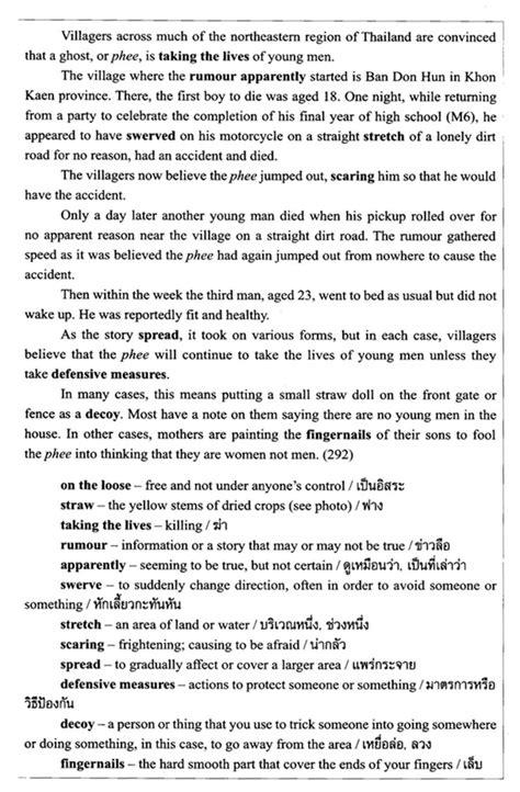 Easy English News   Bangkok Post: learning
