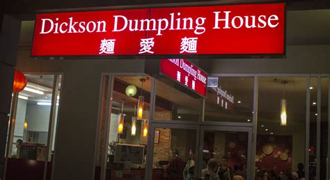 dumpling house s dumpling house 28 images for more than 30 years on lafayette st excellent