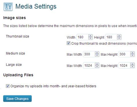 how to change the default media upload location in