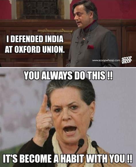 Latest Meme - these funny sonia gandhi shashi tharoor memes explain what