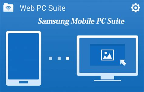 software for connecting samsung mobile to pc samsung pc suite link oscatech1987