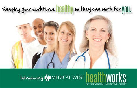 occupational medicine bessemer al west hospital