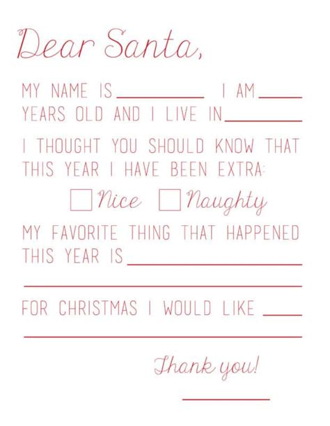 printable letters santa templates spaceships