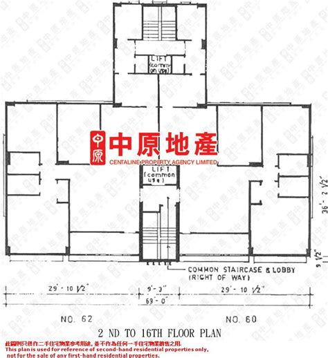 home design storm8 id names 中半山 永康大廈 wing hong mansion 中原地產 網上搵樓