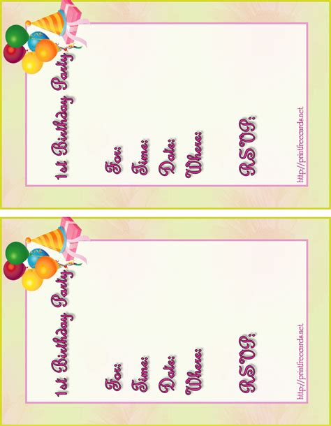 free birthday card invitation templates free birthday invitations free printable children s