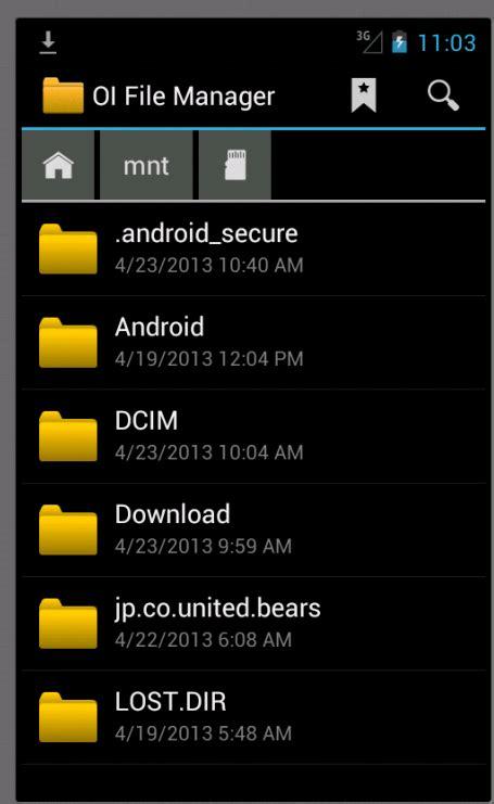 oi file manager apk free ファイルマネージャーをインストールする ub lab