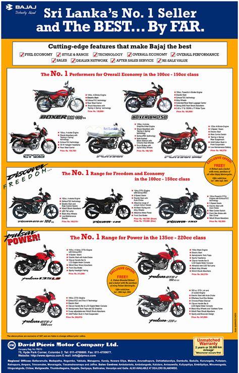 Cover Motor Suzuki Pulsar Dts I 180 Anti Ai2 70 Murah Berkualitas bajaj 4 sep 2012 187 bajaj motorcycle david pieris offers 4