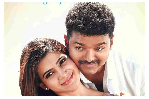 vijay theri song download mp3
