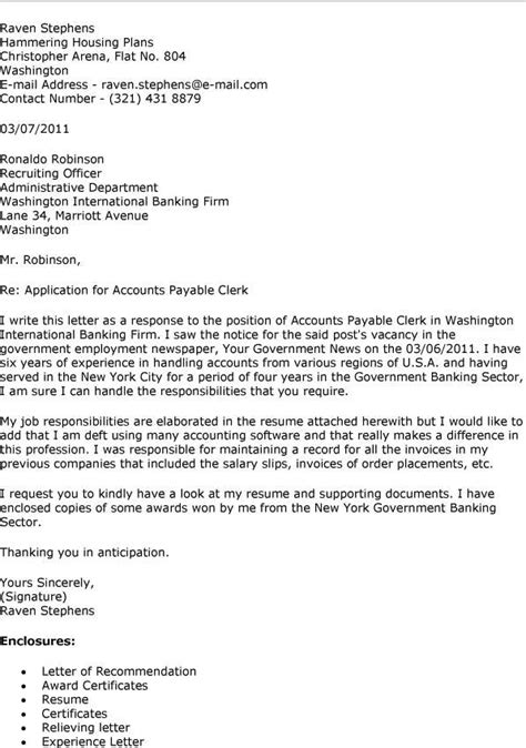 accounts payable cover letter sle accounts payable