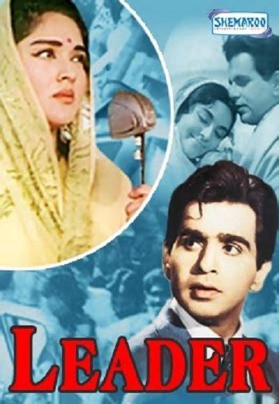nichts als gespenster 2006 full movie leader 1964 full movie watch online free hindilinks4u to