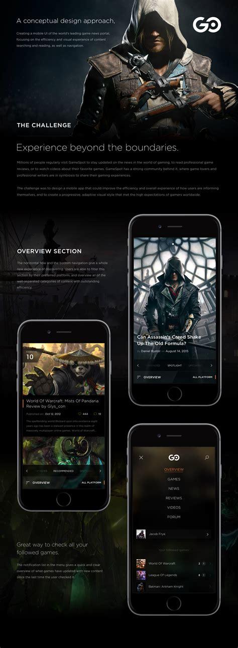mobile gamespot gamespot mobile app设计 视觉同盟 visionunion