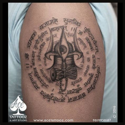 6 month tattoo 141 best images about tattoos on shiva