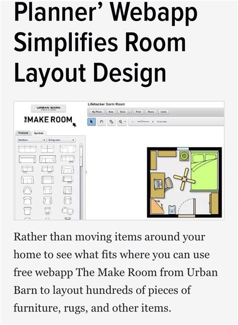 the make room planner the make room planner webapp simplifies room layout