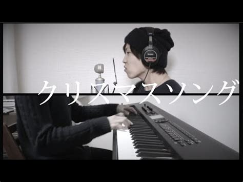 back number piano クリスマスソング back number piano beatbox cover youtube