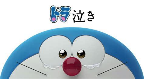 Wallpaper Doraemon Baru koleksi gambar doraemon